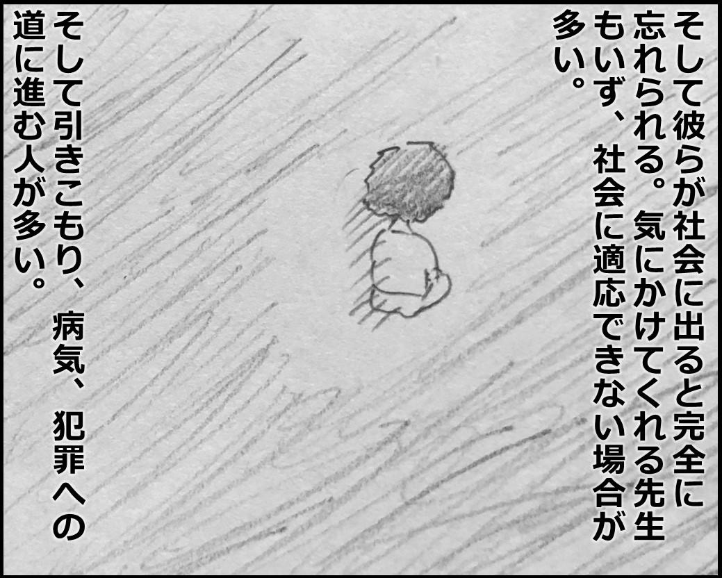 f:id:Megumi_Shida:20200117123526j:plain