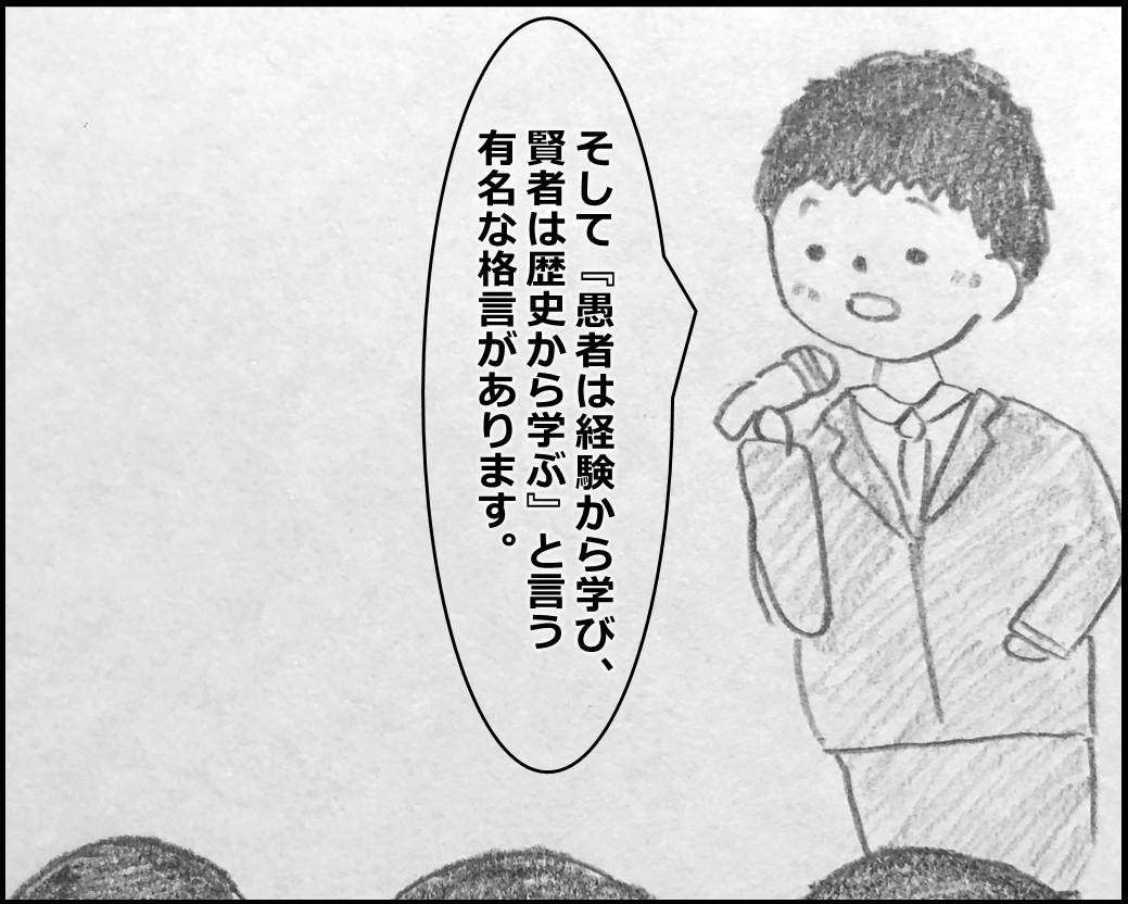 f:id:Megumi_Shida:20200119064856j:plain