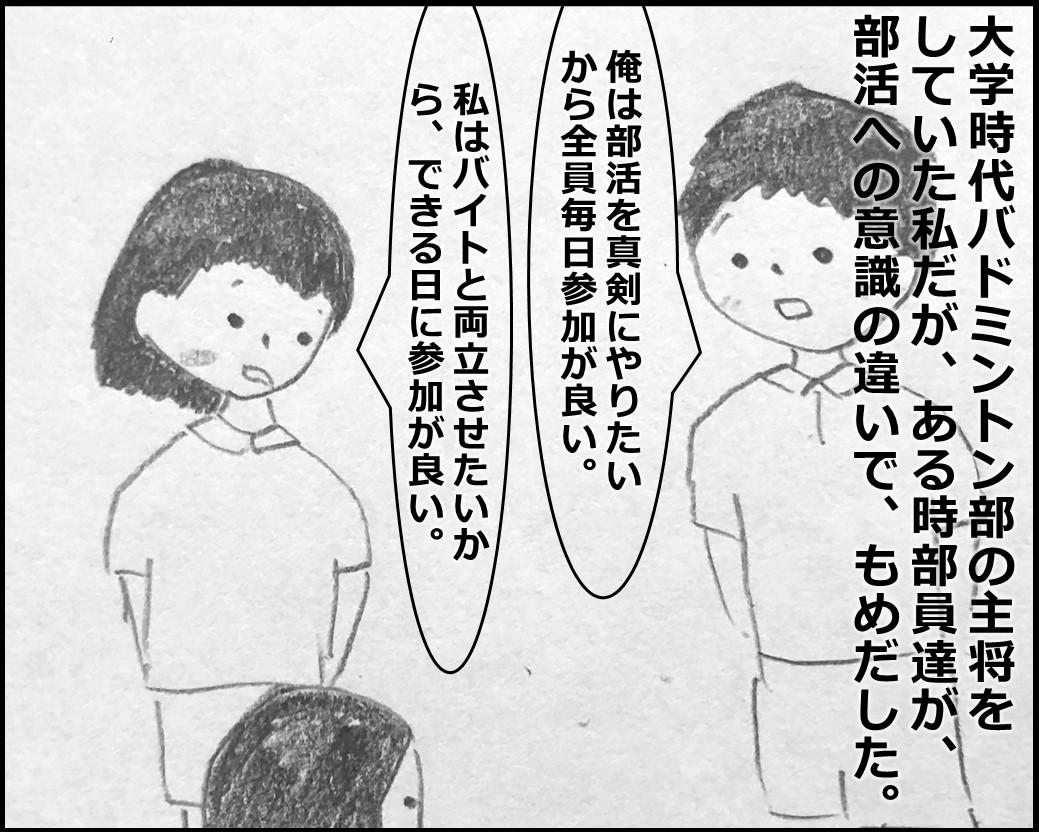 f:id:Megumi_Shida:20200120154135j:plain