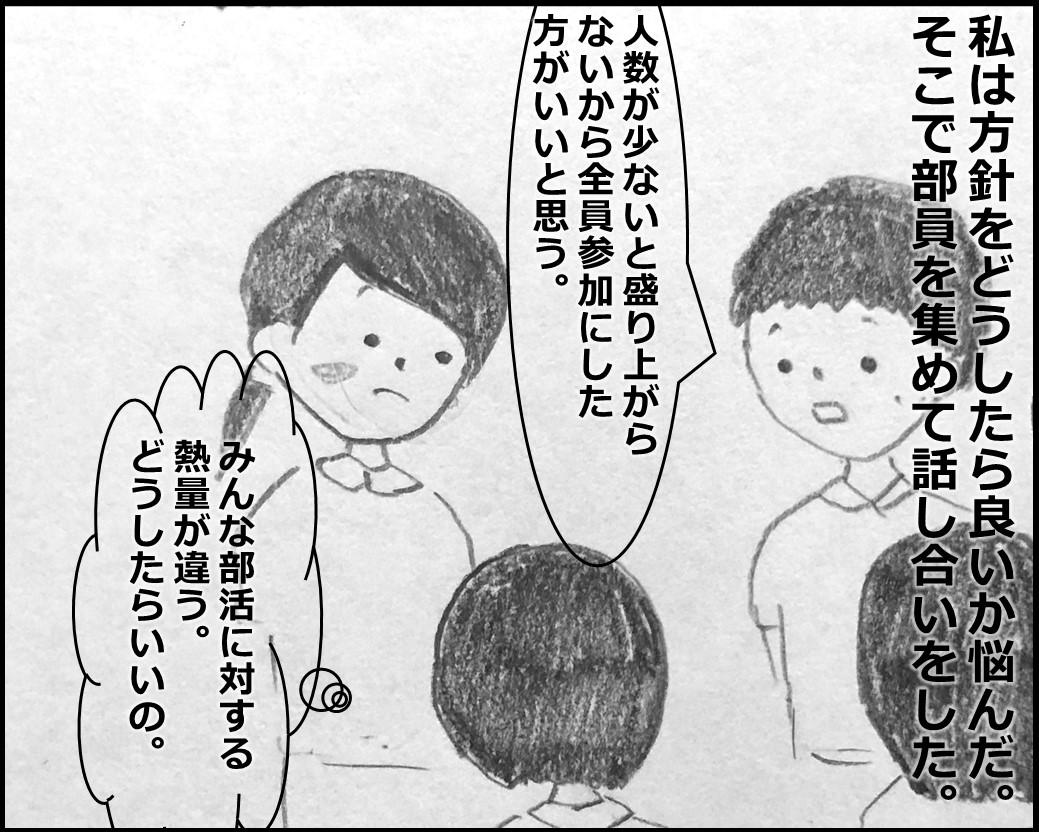 f:id:Megumi_Shida:20200120154141j:plain