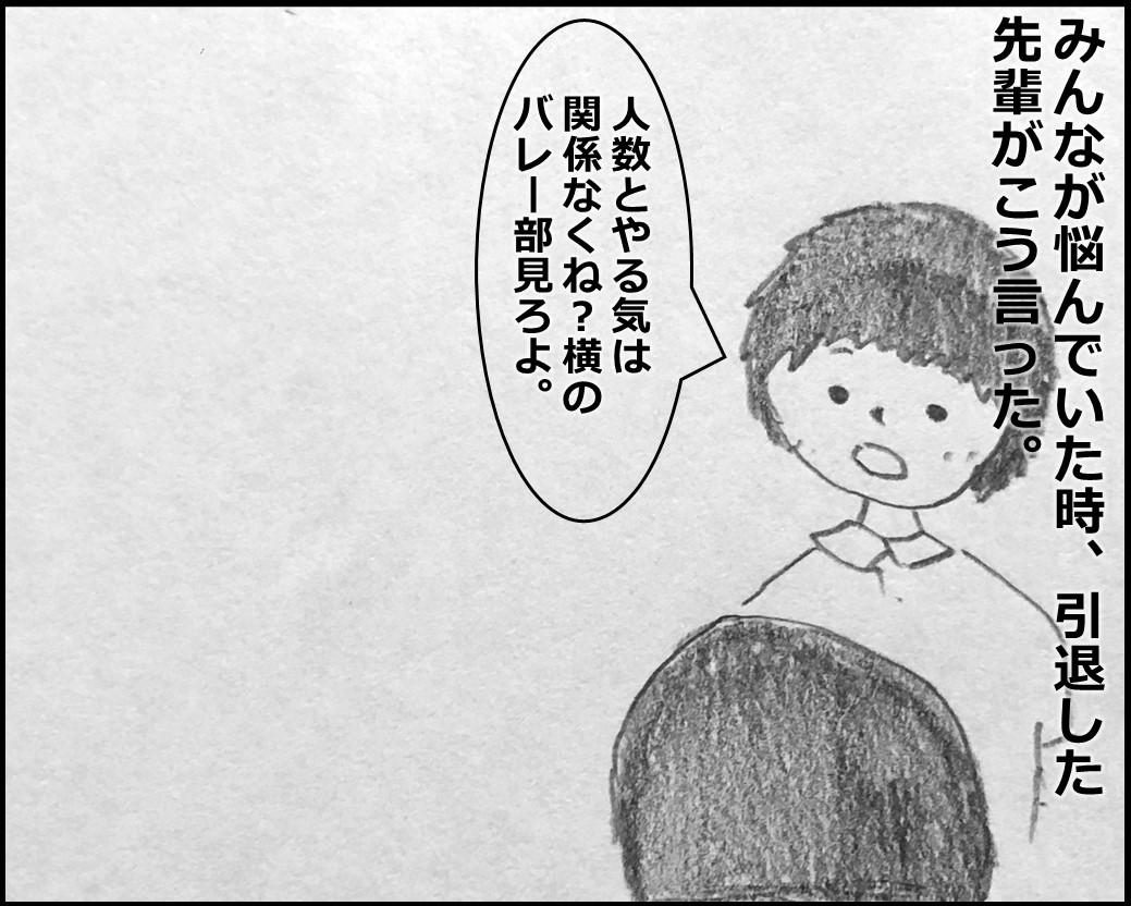 f:id:Megumi_Shida:20200120154148j:plain