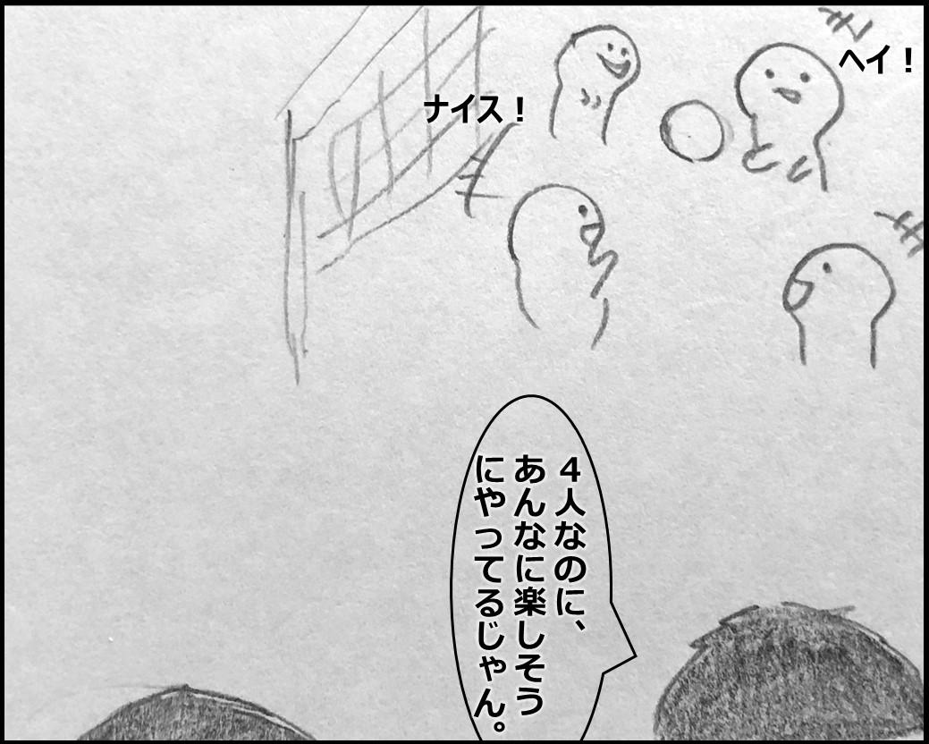 f:id:Megumi_Shida:20200120154156j:plain