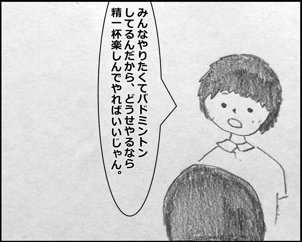 f:id:Megumi_Shida:20200120154202j:plain