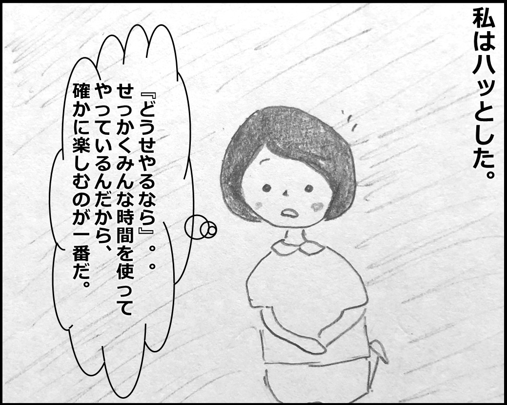 f:id:Megumi_Shida:20200120154208j:plain