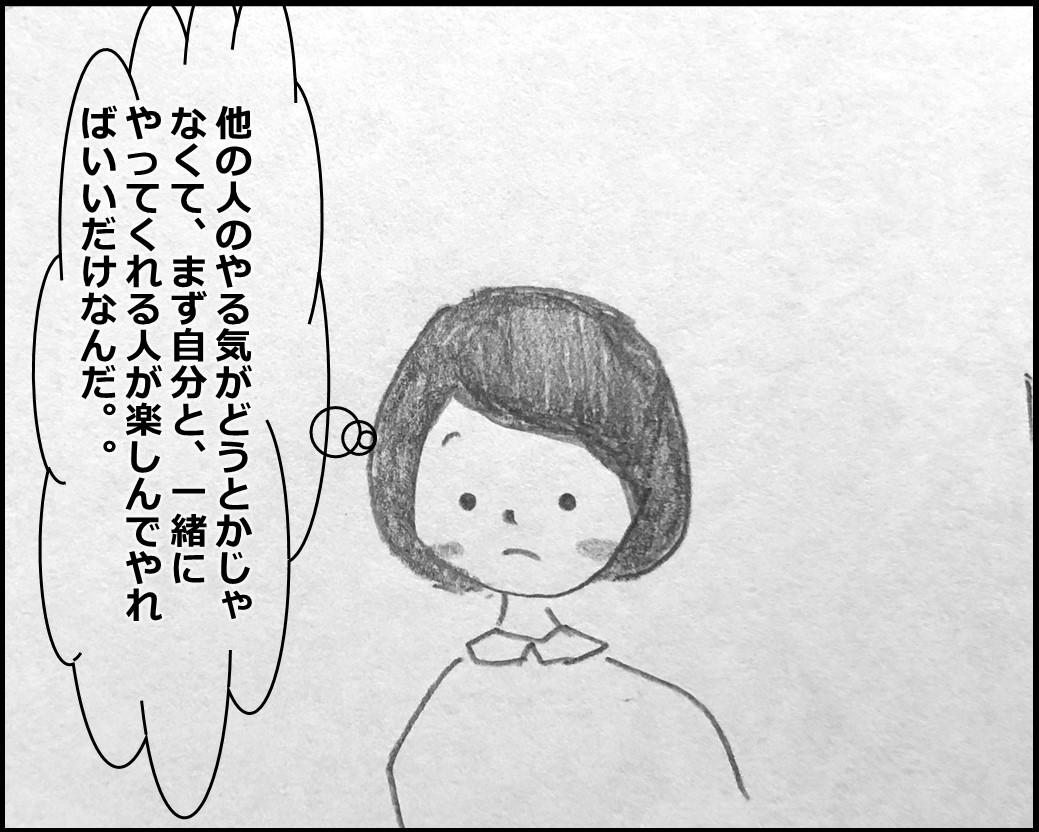 f:id:Megumi_Shida:20200120154215j:plain
