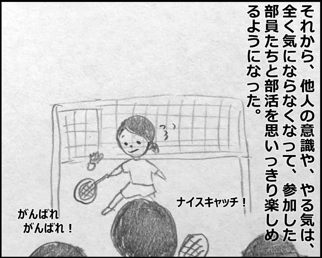 f:id:Megumi_Shida:20200120154223j:plain