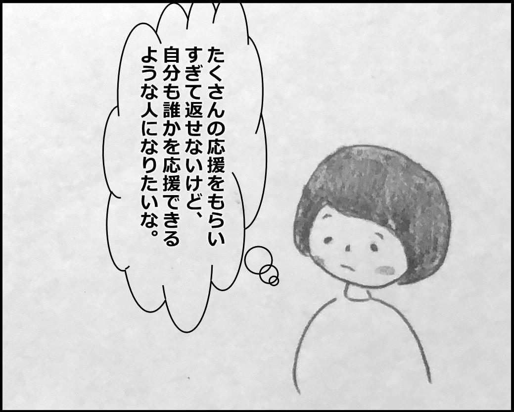 f:id:Megumi_Shida:20200121080747j:plain