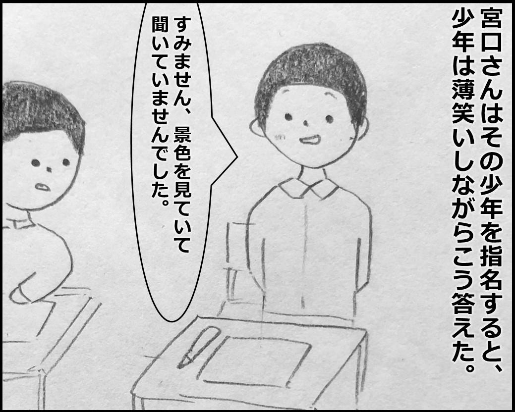 f:id:Megumi_Shida:20200122082619j:plain