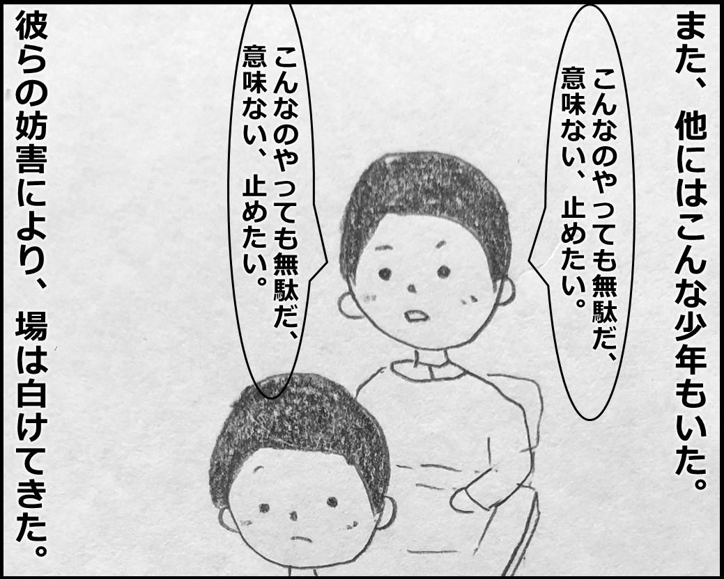 f:id:Megumi_Shida:20200122082626j:plain