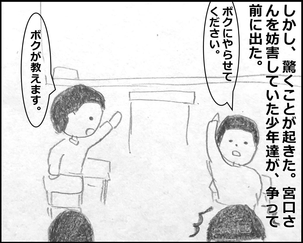 f:id:Megumi_Shida:20200122082644j:plain