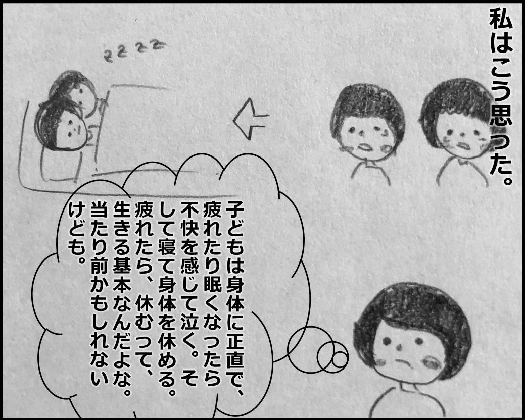 f:id:Megumi_Shida:20200123112048j:plain