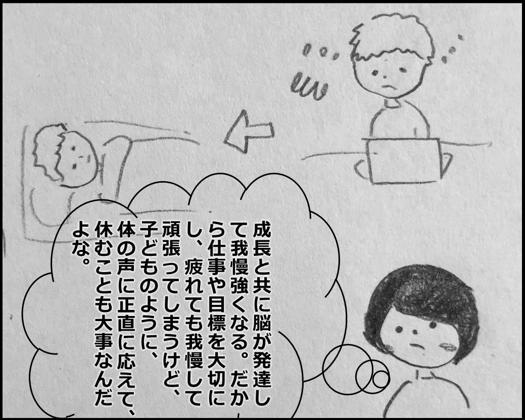 f:id:Megumi_Shida:20200123112054j:plain