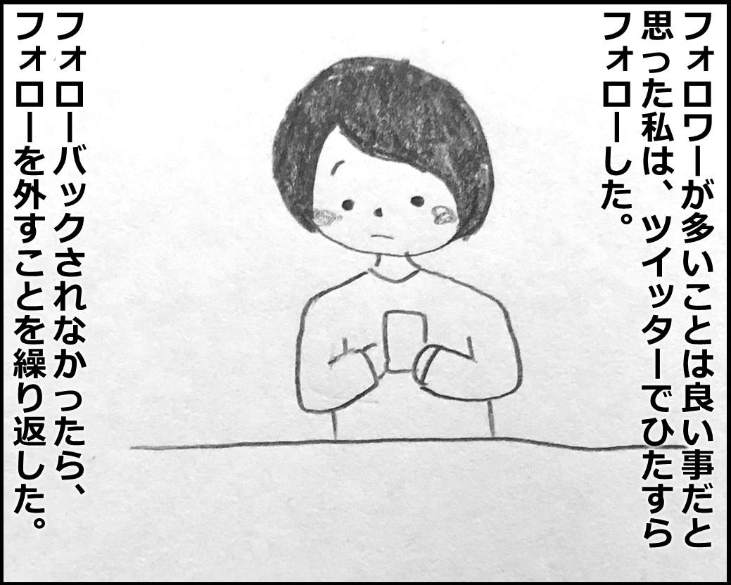 f:id:Megumi_Shida:20200124154006j:plain