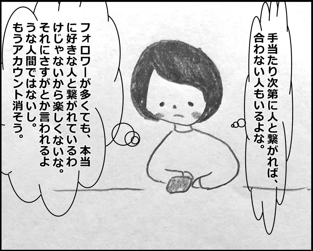 f:id:Megumi_Shida:20200124154036j:plain