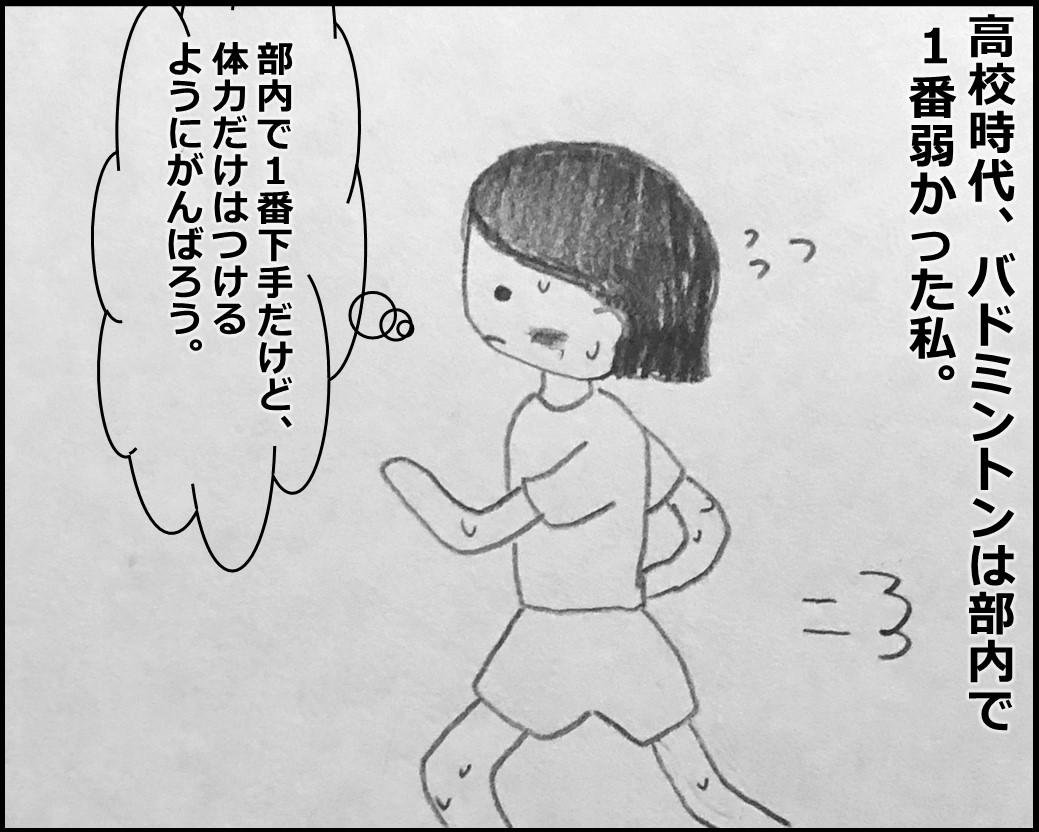 f:id:Megumi_Shida:20200125093833j:plain