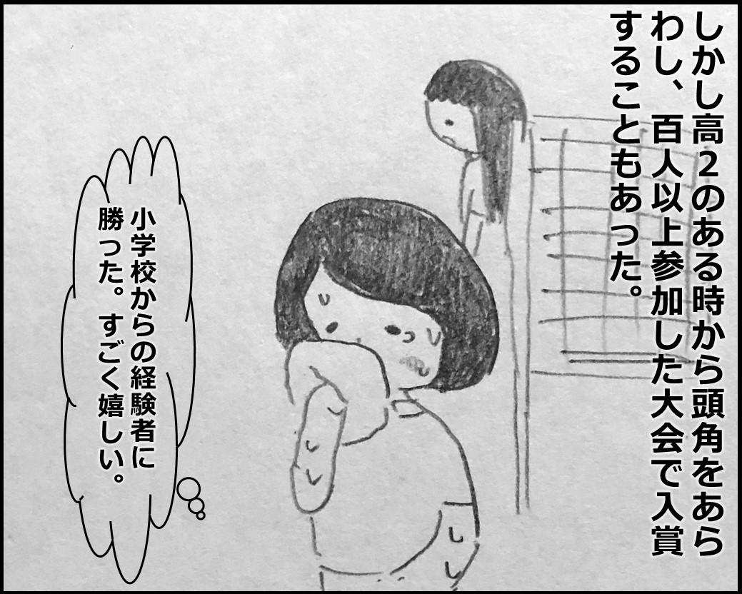 f:id:Megumi_Shida:20200125093856j:plain
