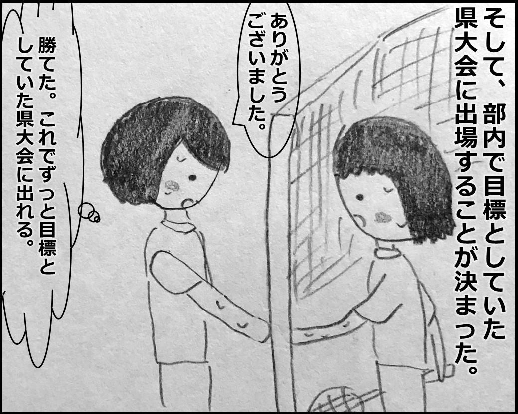 f:id:Megumi_Shida:20200125093903j:plain