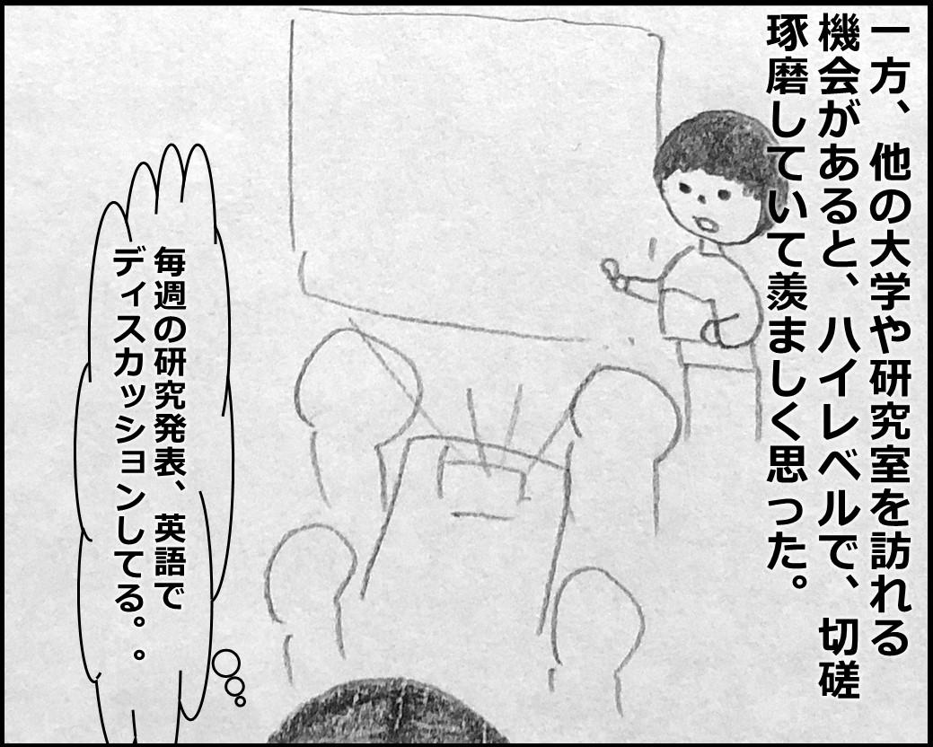 f:id:Megumi_Shida:20200126102928j:plain