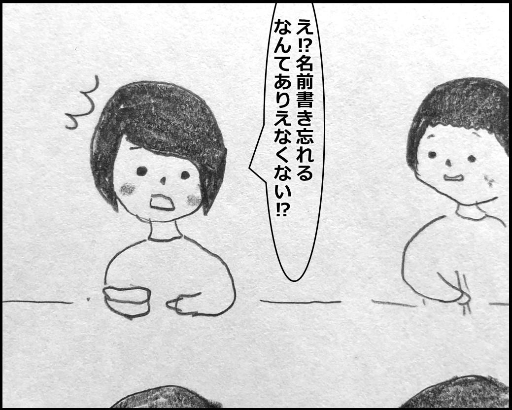 f:id:Megumi_Shida:20200127164346j:plain