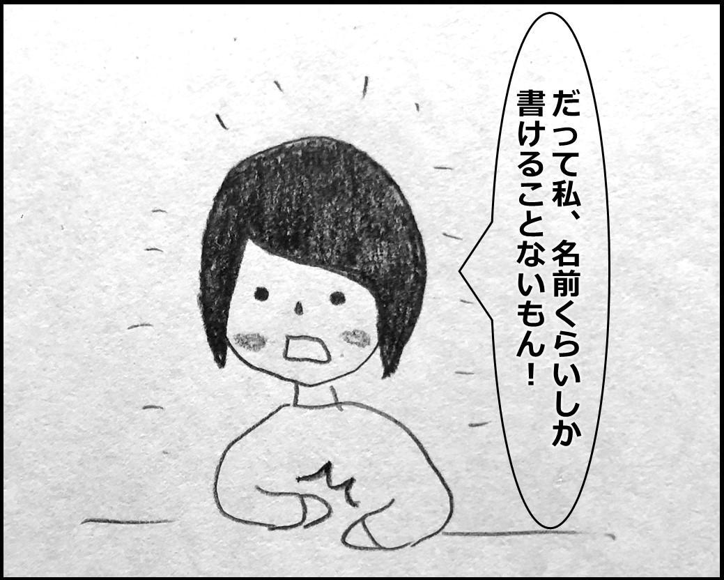 f:id:Megumi_Shida:20200127164359j:plain