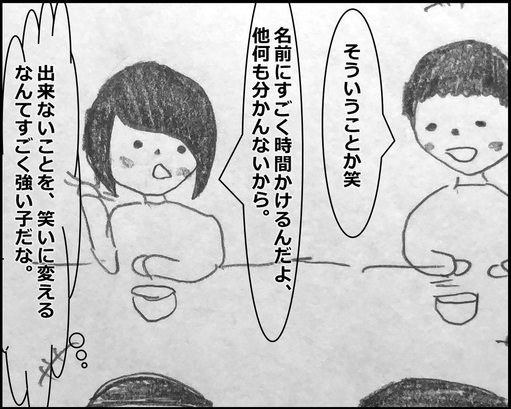 f:id:Megumi_Shida:20200127164407j:plain