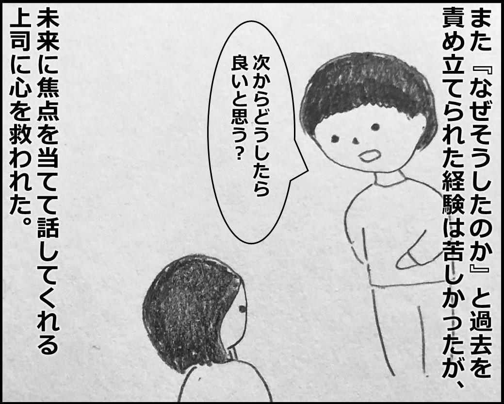 f:id:Megumi_Shida:20200128140525j:plain