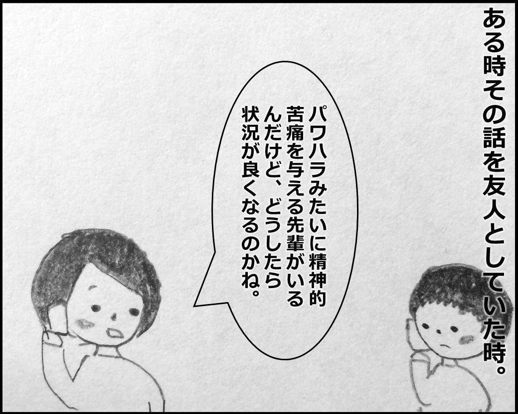f:id:Megumi_Shida:20200131125929j:plain