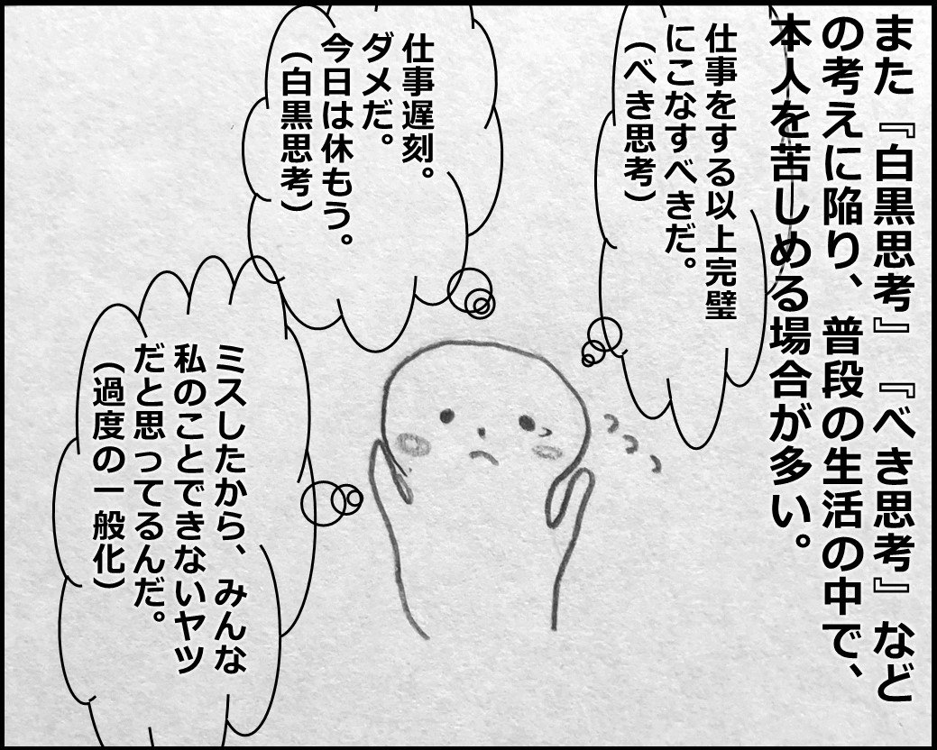 f:id:Megumi_Shida:20200201103613j:plain