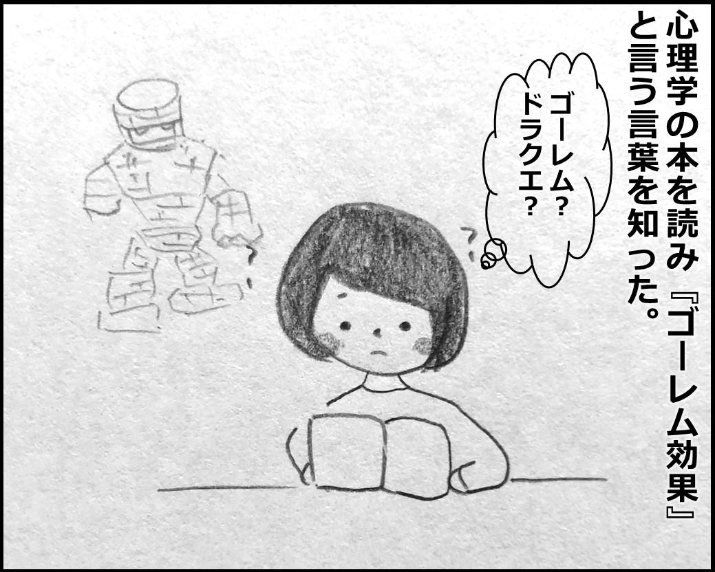 f:id:Megumi_Shida:20200201110317j:plain