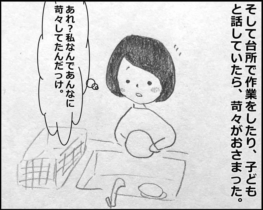 f:id:Megumi_Shida:20200203080315j:plain