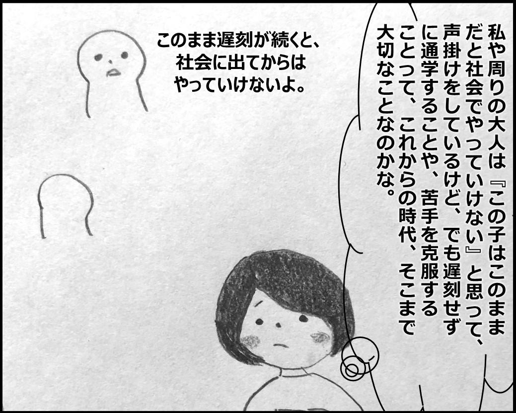 f:id:Megumi_Shida:20200204165013j:plain