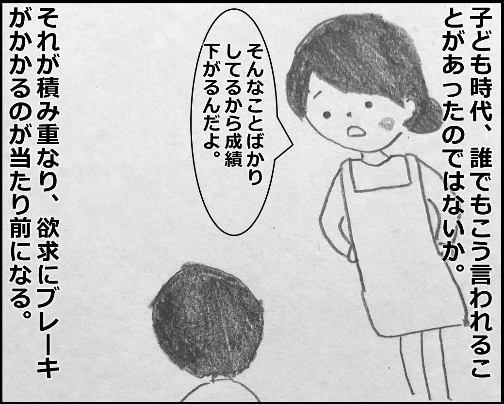 f:id:Megumi_Shida:20200205125114j:plain
