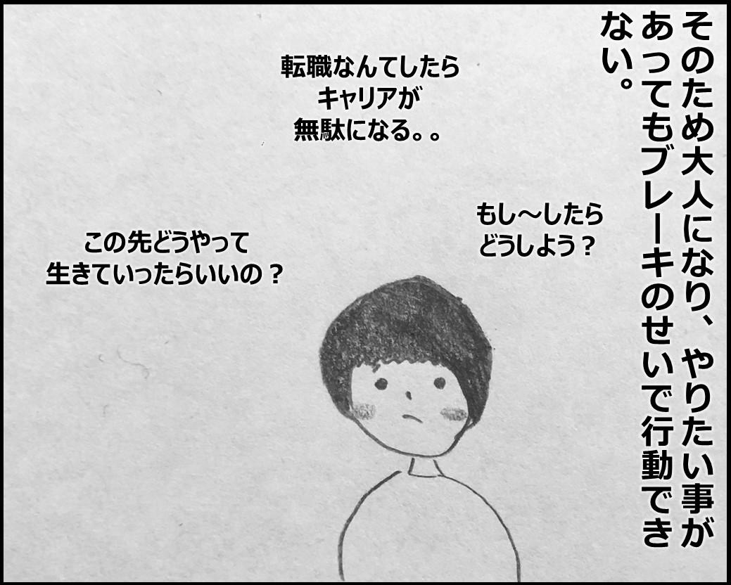 f:id:Megumi_Shida:20200205125121j:plain