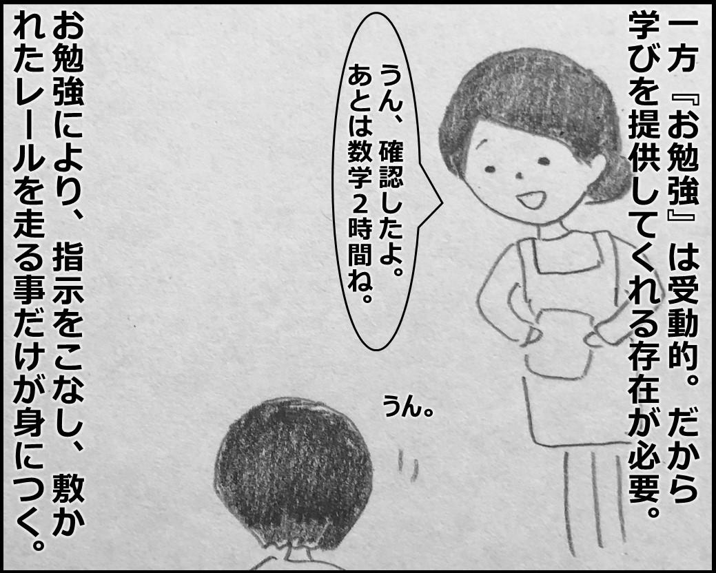 f:id:Megumi_Shida:20200205125141j:plain