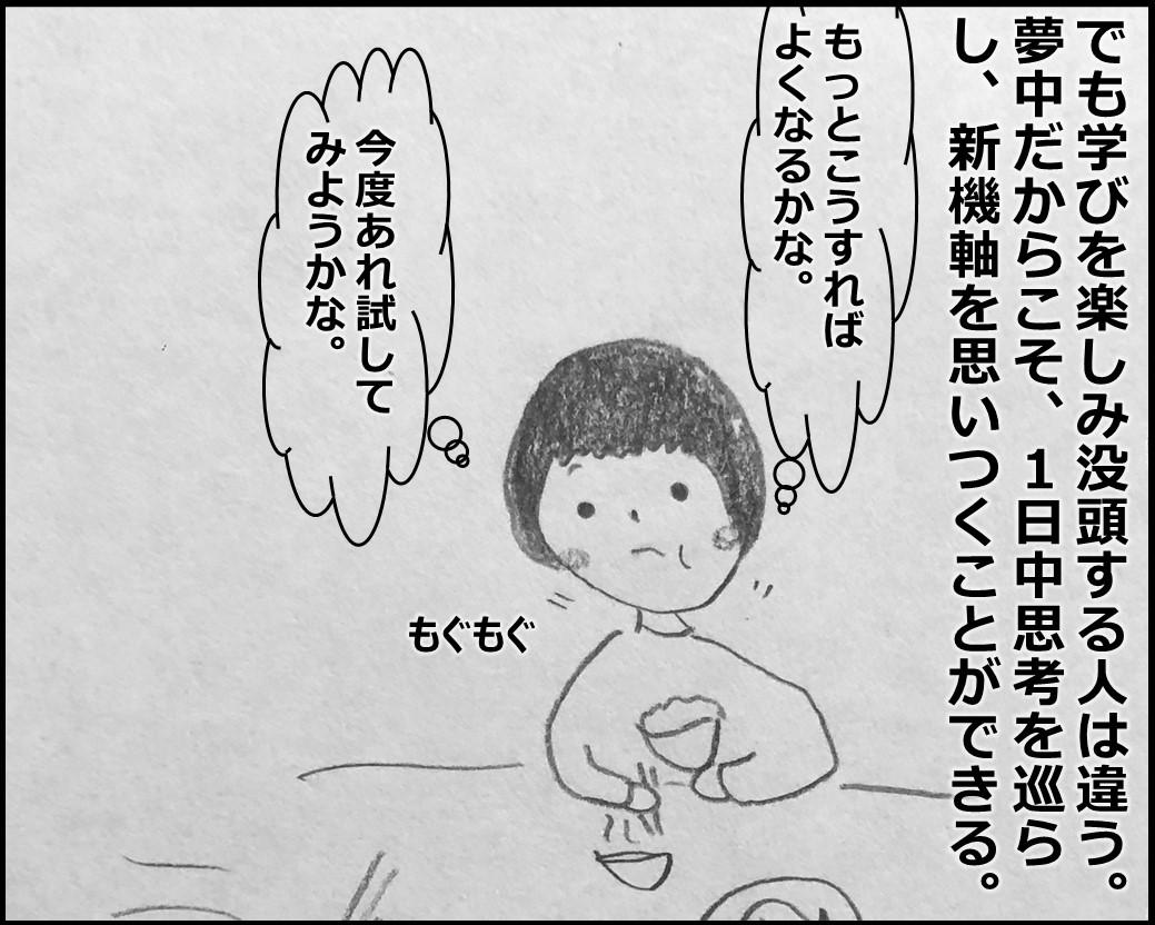 f:id:Megumi_Shida:20200205125149j:plain
