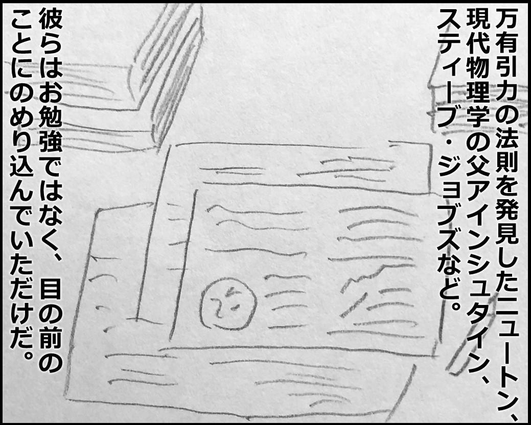 f:id:Megumi_Shida:20200205125155j:plain