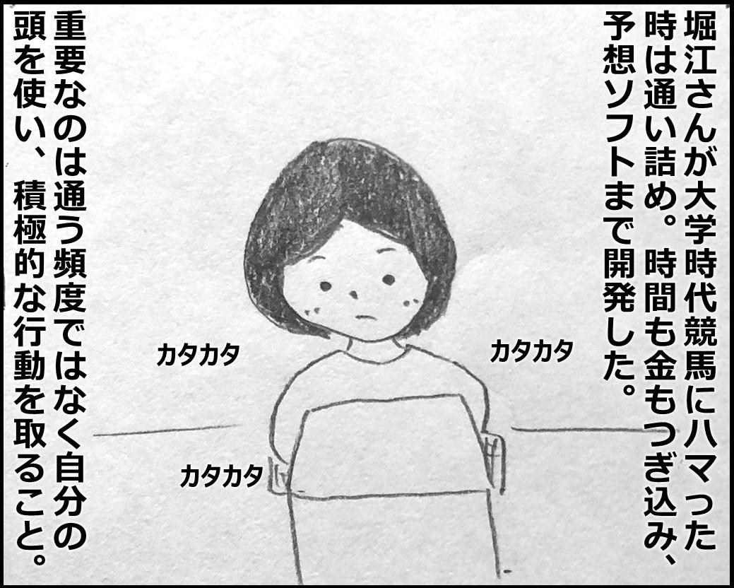 f:id:Megumi_Shida:20200206084138j:plain