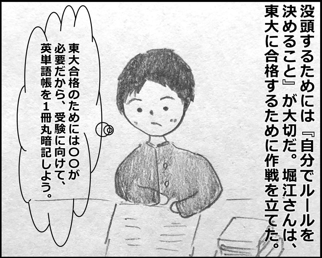 f:id:Megumi_Shida:20200206084144j:plain
