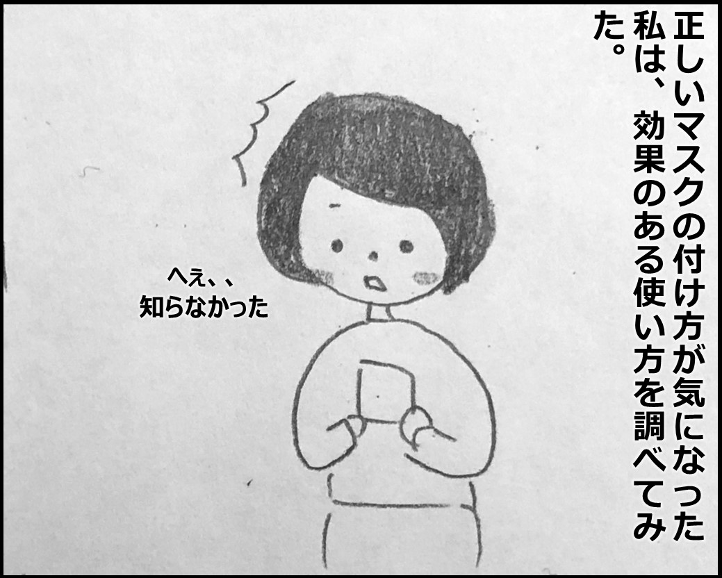 f:id:Megumi_Shida:20200207081857j:plain