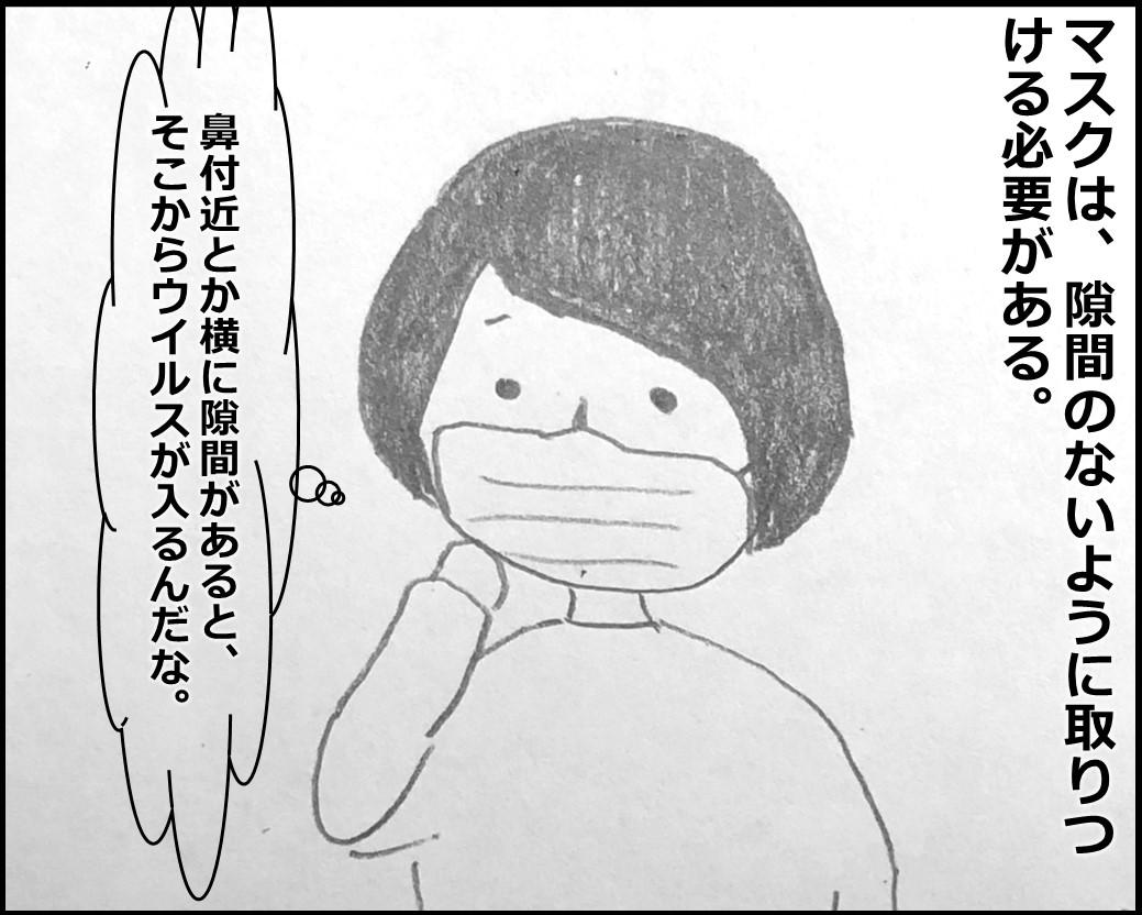 f:id:Megumi_Shida:20200207081910j:plain