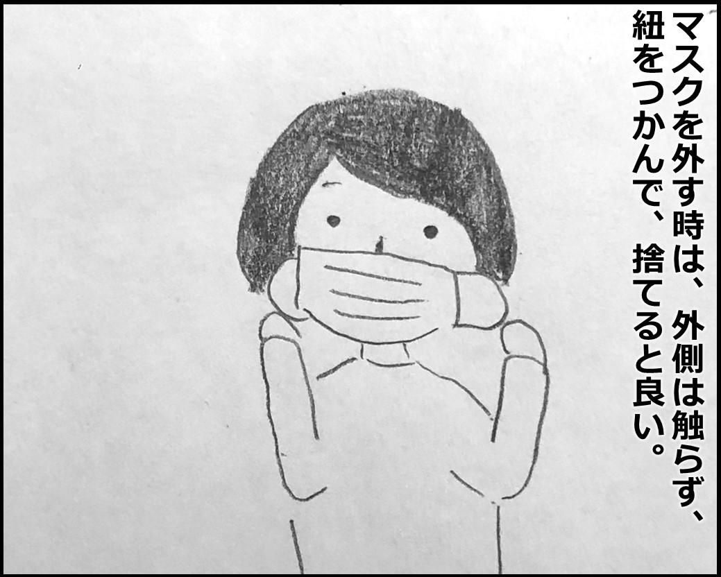 f:id:Megumi_Shida:20200207081933j:plain