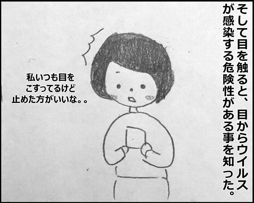 f:id:Megumi_Shida:20200207081940j:plain