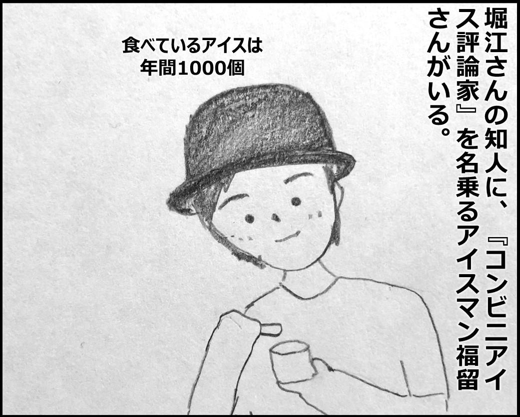 f:id:Megumi_Shida:20200208163150j:plain