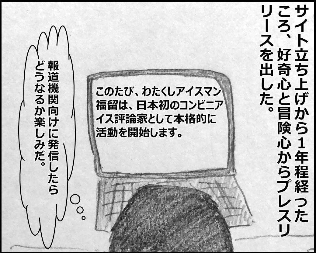 f:id:Megumi_Shida:20200208163214j:plain