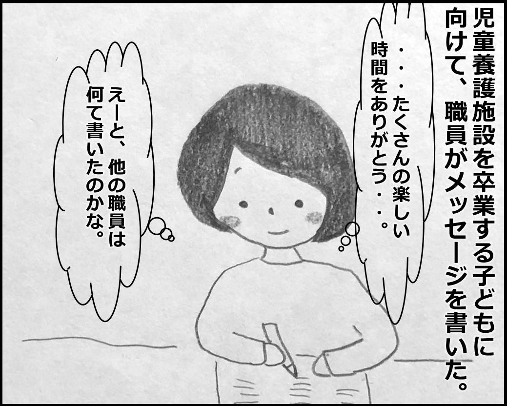 f:id:Megumi_Shida:20200209103643j:plain