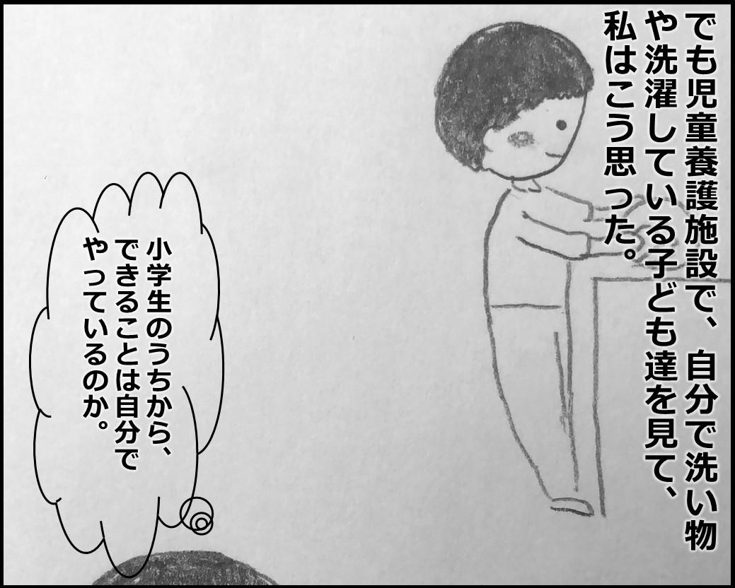 f:id:Megumi_Shida:20200210161803j:plain