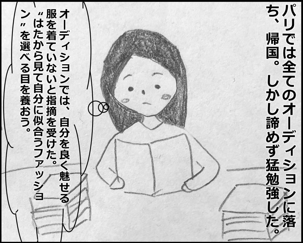 f:id:Megumi_Shida:20200212124019j:plain