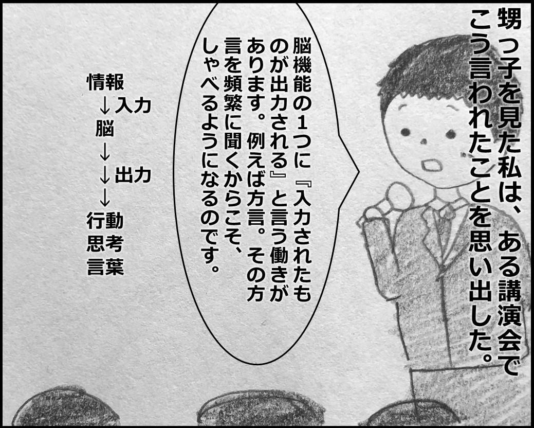 f:id:Megumi_Shida:20200213164409j:plain