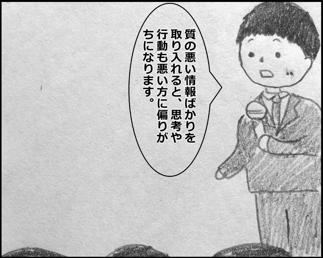 f:id:Megumi_Shida:20200213164415j:plain