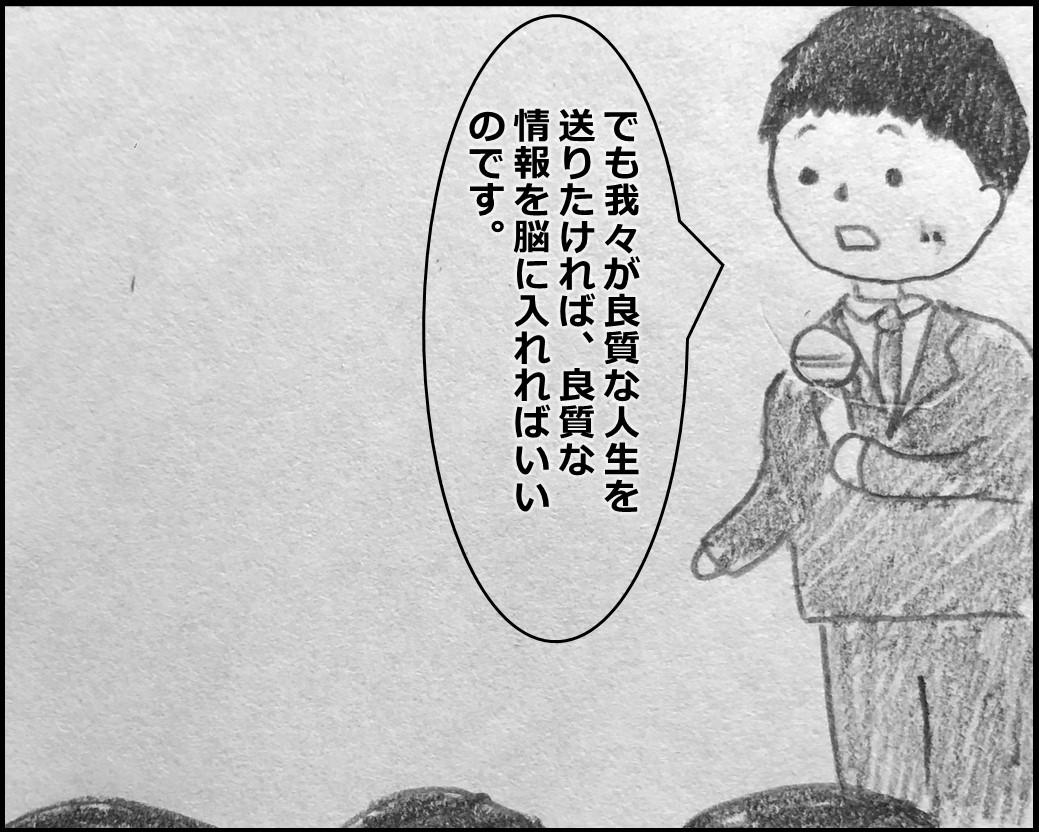f:id:Megumi_Shida:20200213164422j:plain